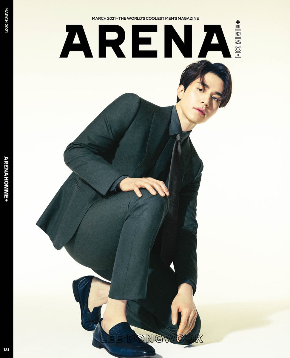 Arena Homme+ 2021.03 (Cover: Lee Dong Wook)