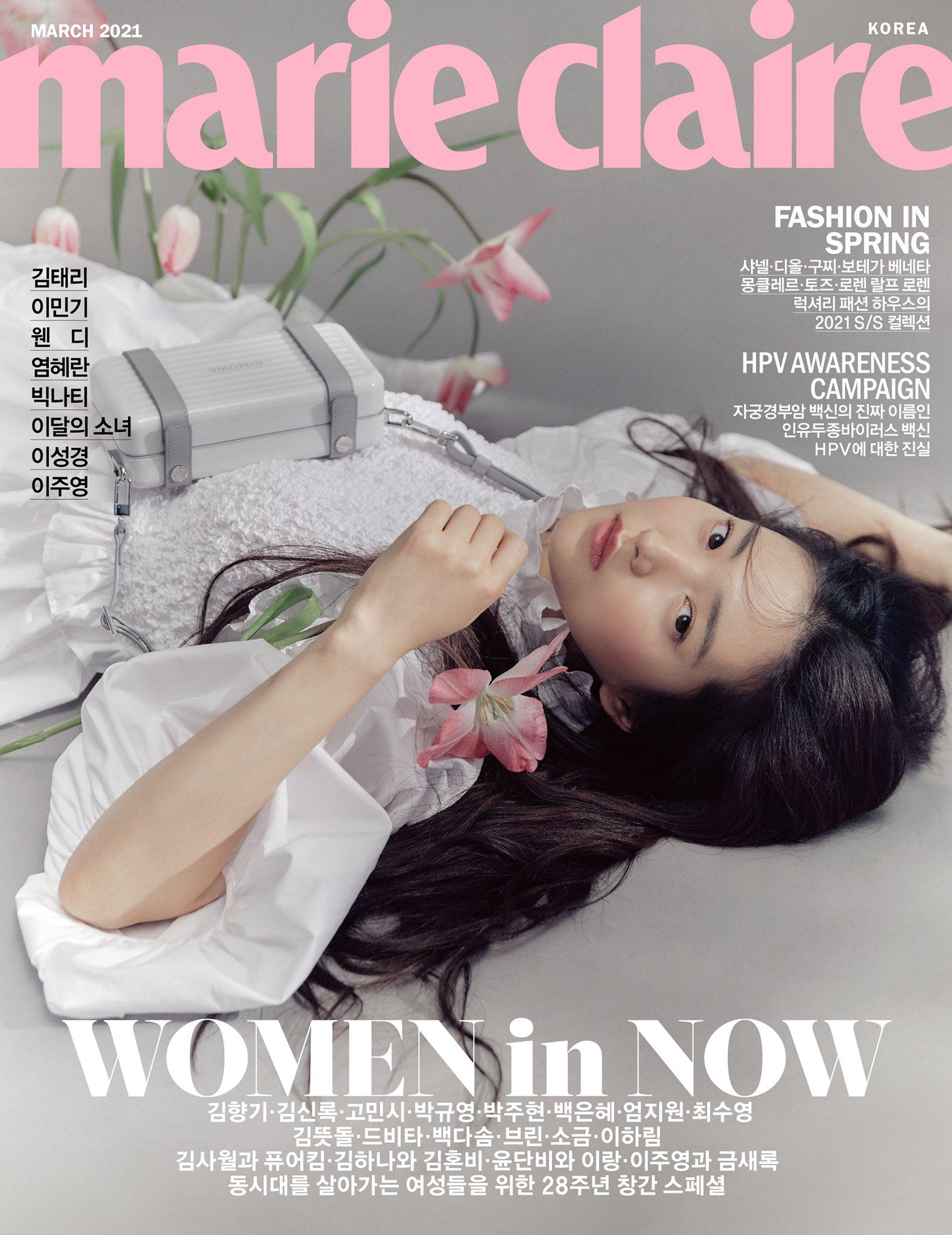 Marie Claire Korea 2021.03 (Cover: Kim Taeri)