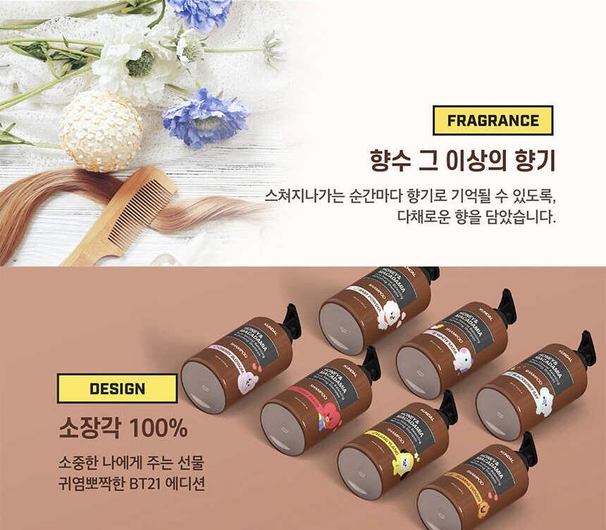BT21 x Kundal Shampoo & Treatment
