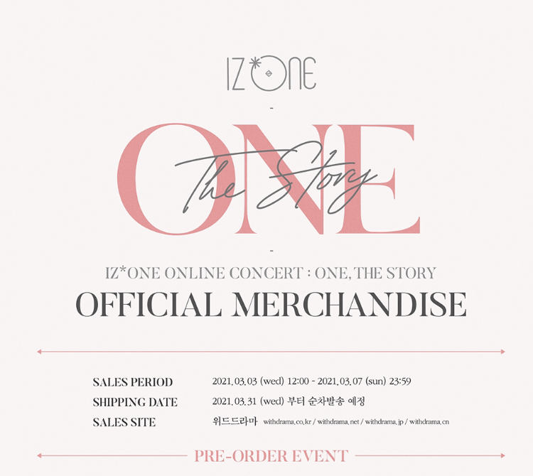 IZ*ONE Online Concert: One, The Story MD