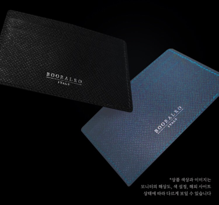Vincenzo x Booralro Leather Card Slot