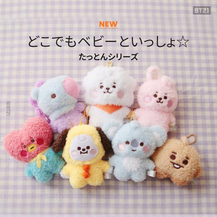 [Japan Exclusive] BT21 Baby Tatton Bag Charm