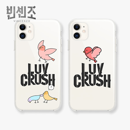 Vincenzo x LUVCRUSH Dove of Peace Jelly Phone Case