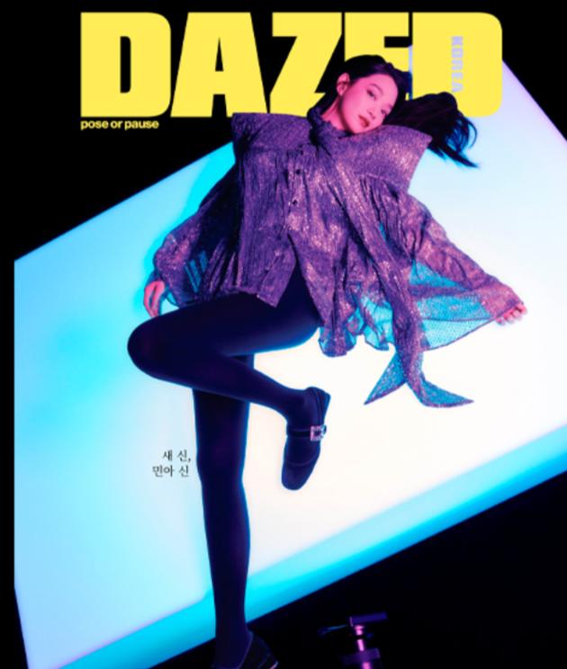 Dazed & Confused 2021.07 (Cover: Shin Min Ah)